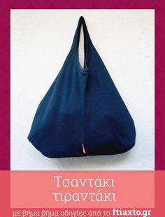 aa108ba516 Εύκολη τσάντα από μπλούζα Drawstring Backpack