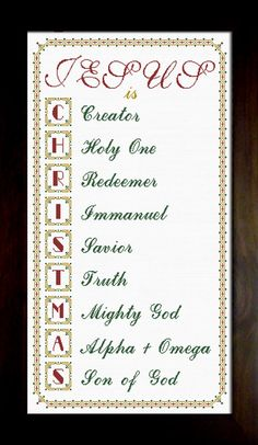 Christmas Quotes Oscar Wilde Great Christmas Crafts To Make Christmas Poems, Christmas Program, Christmas Cross, Christmas Balls, Christmas Pictures, Christmas Holidays, Christmas Wreaths, Christmas Gifts, Christmas Decorations