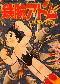 Tetsuwan - Atom Astroboy