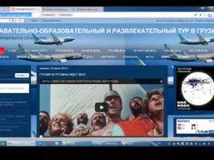 """КОМАНДА """"1PLUS21"""" В ГРУЗИИ И РОССИИ"""