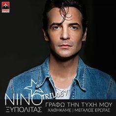 Grafo Tin Tyhi Mou - Single από Nino Xypolitas στο Apple Music
