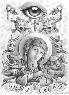 disegno tatuaggio siberiano #madonna #cirilico #occhio