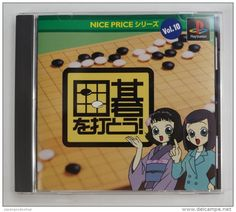 #PS1 Japanese Igo o Utou! (Nice Price Series Vol. 10)  SLPS-03410 http://www.japanstuff.biz/ CLICK THE FOLLOWING LINK TO BUY IT ( IF STILL AVAILABLE ) http://www.delcampe.net/page/item/id,351029813,language,E.html