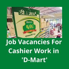 Hiring male and female candidates for the job vacancies in ''D-Mart''. The work location in Chennai. The post Job vacancies for work in 'D-Mart' appeared first on Jobs and Auditions.