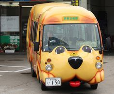 Adorable Japanese School Buses
