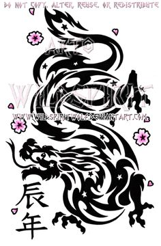 Year Of The Dragon Tribal Design by *WildSpiritWolf on deviantART