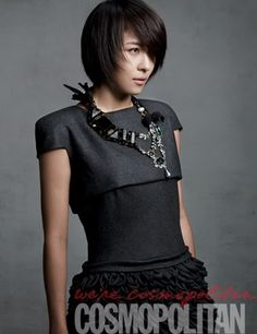 Ha Ji Won ★ #KDrama #SecretGarden #King2Hearts
