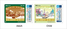[For Travelers] Tokyo Metro One-day Open Ticket