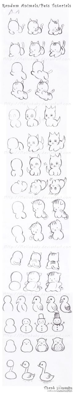 可爱动物简笔画一组