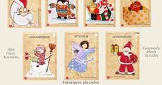 Xmas Decorations, Advent Calendar, December, Holiday Decor, Blog, Christmas, Xmas, Advent Calenders, Blogging