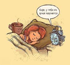 #кофе #утро #понедельник #coffee #morning