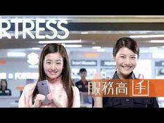 「手機Trade-in 服務」2016電視廣告 - YouTube
