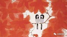 陳 家泠 Chinese, b.1937 的颜色