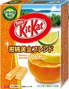 Kit Kat Kankitsuougon pack of 5, Japan 2013