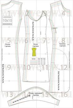 Выкройка длинного женского жилета с коротким рукавом в пяти размерах.Готовая выкройка.