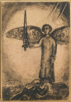 Joshua prostrates himself before the angel sword-bearer, chief of the armies of the Lord (Joshua, V, 13-15)byMarc Chagall   Size: 33x22.9 cm Medium: etching on paper