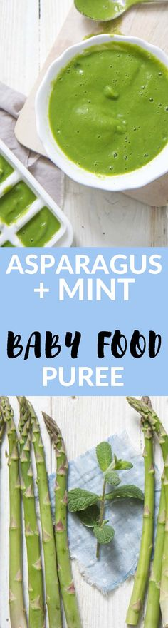 A fun and tasty way to introduce baby to asparagus! Perfect for one of baby's first foods!