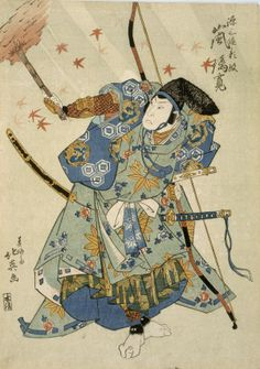 the actor arashi rikon as kowari dennai 1832