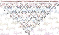 Lacy Spiders Shawl Symbol Diagram
