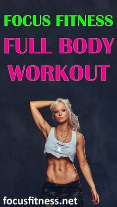 If you want to get lose fat or build muscle, this article will show you a full body workout you can do at home. #home #workout #focusfitness
