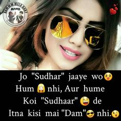 Girls Attitude quotes , Shayari Status , images Pictures - Life Is Won For Flying (WONFY) Positive Attitude Quotes, Funny Attitude Quotes, Attitude Quotes For Girls, Girl Attitude, Attitude Status, Attitude Shayari, Shayari Status, Best Friend Quotes Funny, Cute Funny Quotes