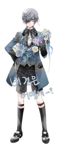 ciel phantomhive, from kuroshitsuji/black butler anime Black Butler Ciel, Black Butler Kuroshitsuji, Hot Anime Guys, I Love Anime, Awesome Anime, Manga Anime, Manga Boy, Ciel Anime, Ciel Phantomhive