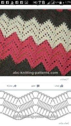 Best 8 Herringbone, Zig Zag Crochet Stitches for Free. Zig Zag Crochet Pattern, Col Crochet, Crochet Ripple Blanket, Gilet Crochet, Chevron Crochet, Crochet Motifs, Crochet Diagram, Crochet Stitches Patterns, Crochet Chart