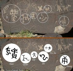 Epigraph researcher John Ruskamp claims these symbols shown in the enhanced image above, found etched into rock at the Petroglyph National Monument in Albuquerque, New Mexico, are evidence that ancient Chinese explorers discovered America long before Christopher Columbus stumbled on the continent in 1492