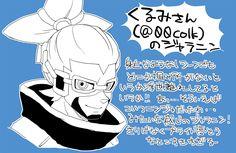 ARMS Ninjara by @00colk いっちょ…すの! (@sunoko24) | Twitter