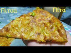 Πίτσα εύκολη και γρήγορη της Γκόλφως! Θέλετε κάτι ξεχωριστό σαν ορεκτικό στο γιορτινό σας τραπέζι αλλά και σαν κολατσιό μέσα στην μέρα; Τότε αυτή η πίτα Baked Potato, Quiche, Pizza, Potatoes, Baking, Breakfast, Ethnic Recipes, Food, Morning Coffee