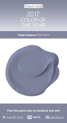 2017 Paint Color of the Year, Violet Verbena! This gray purple hue adapts to surrounding environments and complements a variety of design aesthetics, from playful rooms to tranquil spaces