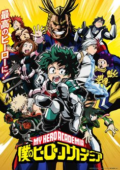 Anunciadas cinco nuevas voces del Anime Boku no Hero Academia.