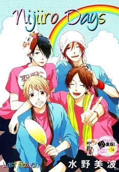 Manga Nijiiro Days al principio me caía mal la amiga de Anna pero me gusta la pareja que hace con el pelirrojo