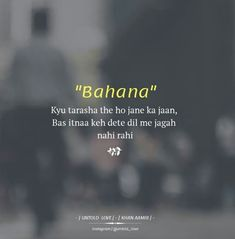 Wo to aise aise bahane bnte gye na. Love Wisdom Quotes, Broken Love Quotes, Shyari Quotes, Crush Quotes, Hindi Quotes, Quotations, Best Quotes, Qoutes, Deep Words