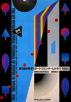 Japanese Poster: International Triennial. Kazumasa Nagai. 1985 - Gurafiku: Japanese Graphic Design