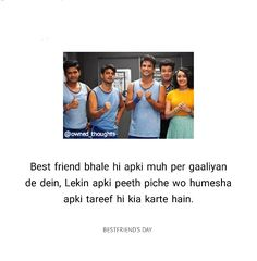 Soul Quotes, Bff Quotes, Best Friend Quotes, Movie Quotes, True Feelings Quotes, Poetry Feelings, Reality Quotes, Rajput Quotes, Filmy Quotes