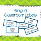 Organize your classroom using these labels! The labels come ready to print in letter size paper, PDF format.    24 Classroom labels: label objects,...