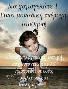 Hair Beauty, Happiness, Happy, Movie Posters, Movies, Bonheur, Films, Film Poster, Ser Feliz
