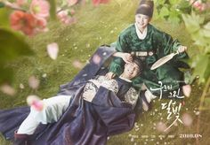 Park Bo Gum and and Kim Yoo Jung, Moonlight Drawn By Clouds poster