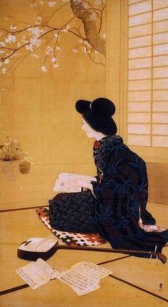 Woman Reading On Mat, Masuda Gyokujo   /   Tu