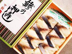 大船軒 伝承 鯵の押寿し(大船駅・大船軒) press sushi of horse mackerel. Kamakura,Syonan,Kanagawa,Japan.