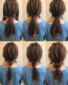 """yu nakamura ヘアアレンジ hairarrange on Instagram: """"巻くのは毛先と後れ毛だけ♡ ①サイドを残して1つにまとめます。 少し崩しておく。 ②両サイドを①の上で結ぶ。 ③②をくるりんぱします。 ここでも少し崩します。 ④結んだ5cm下ら辺で結びます。 ⑤右を多めに分けてくるりんぱします。 ⑥崩して毛先を巻いて完成!!!…"""" Hair Arrange, Hair Clips, Wedding Hairstyles, Hair Makeup, Hair Beauty, Make Up, Fancy, Hair Styles, Instagram"""