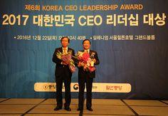 김철주 무안군수, 대한민국 CEO 리더십 대상 2년 연속 수상