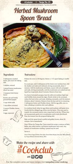 #CookClub recipe No. 24: Herbed Mushroom Spoon Bread