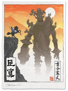 'Waking the Mountain' (Shadow of the Colossus) Ukiyo-E Heroes By Jed Henry and Dave Bull