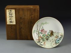 China, Qing Dynasty, famille rose plate, two small brown birds with bamboo stems and flowers, Qianlong mark on base a. Brown Bird, Chinese Ceramics, Qing Dynasty, Bamboo, Auction, Plates, Tableware, Artwork, Rose Family