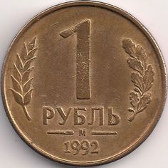 Wertseite: Münze-Europa-Osteuropa-Russland-Рубль-1.00-1992