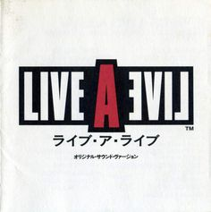Yoko Shimomura – Live A Live Original Sound Version, 1994