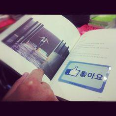 서점에서 뒤에 책 읽을분을 위해서 좋아요 카드 한장 슬~쩍 꼽아 놓고 왔어요^^