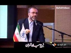 همایشی در برج میلاد برای سامان دادن به وضعیت اتباع افغانی!